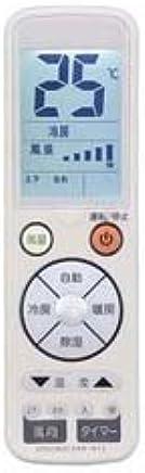 【まとめ 4セット】 オーム電機 エアコンリモコン 13メーカー対応 汎用リモコン OAR-N12