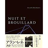 Alain Resnais - Nuit Et Brouillard /Hiroshima. Mon Amour (2 Blu-Ray) [Edizione: Giappone]