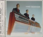 YMO Remixes Technopolis 2000-01 by Yellow Magic Orchestra (1999-11-03)