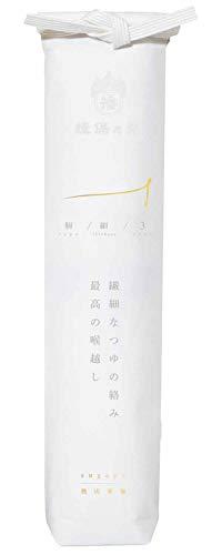 菅哉物産 手延素麺揖保乃糸 熟成素麺 特級豊麦 大古 JH-3 100g ×4個