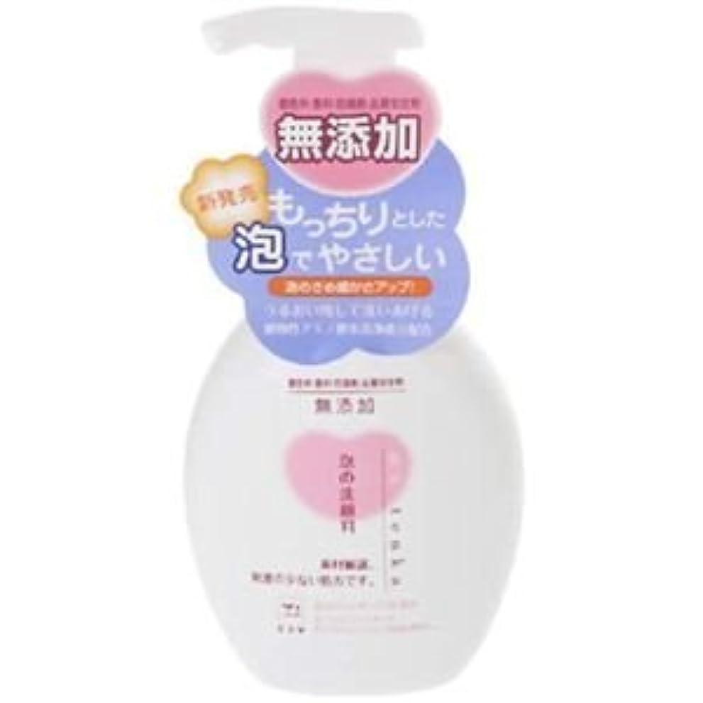汚いセージ素朴なカウブランド 無添加 泡の洗顔料 ポンプ 200ml 6セット