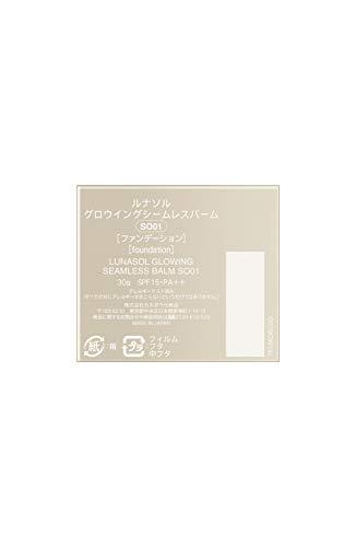 ルナソル(LUNASOL)グロウイングシームレスバームSO01ファンデーションSPF15/PA++