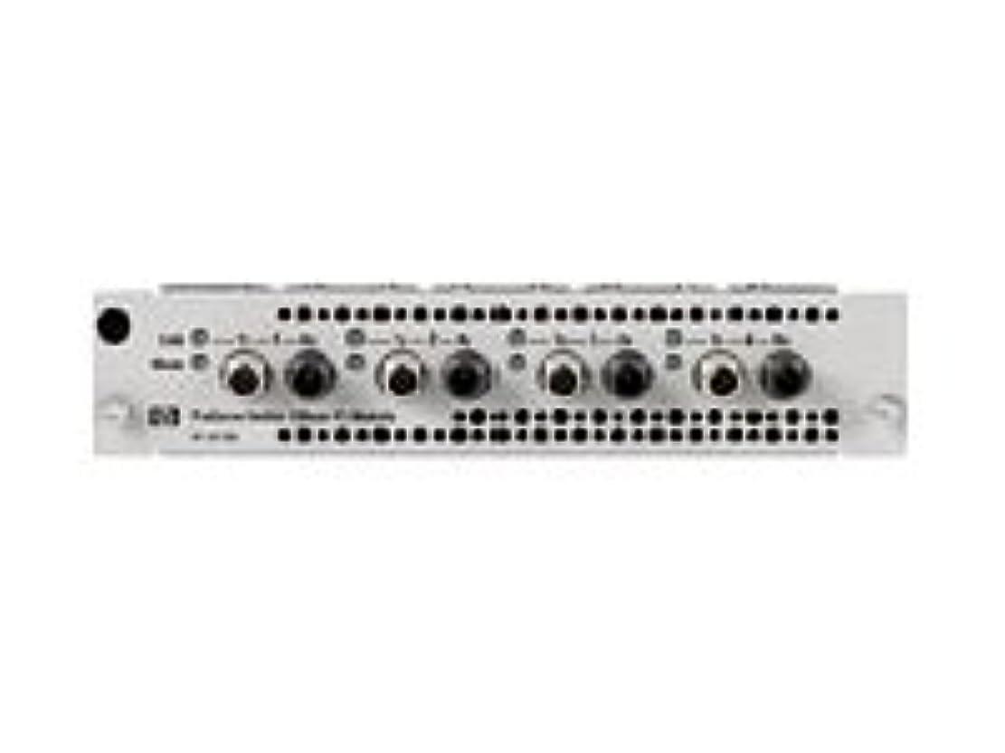 願う滴下満州ヒューレット?パッカード HP ProCurve Switch 10Base-FL module J4118A