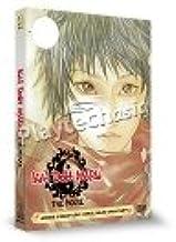 Kai Doh Maru (OAV): Complete Box Set (DVD)