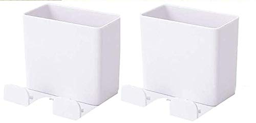 LuoCoCo ABS Caja de Almacenamiento con Mando a Distancia, Soporte para Teléfono Móvil, Organizador Multimedia con Gancho para Aire Acondicionado y TV Control Remoto (Blanco+Blanco)