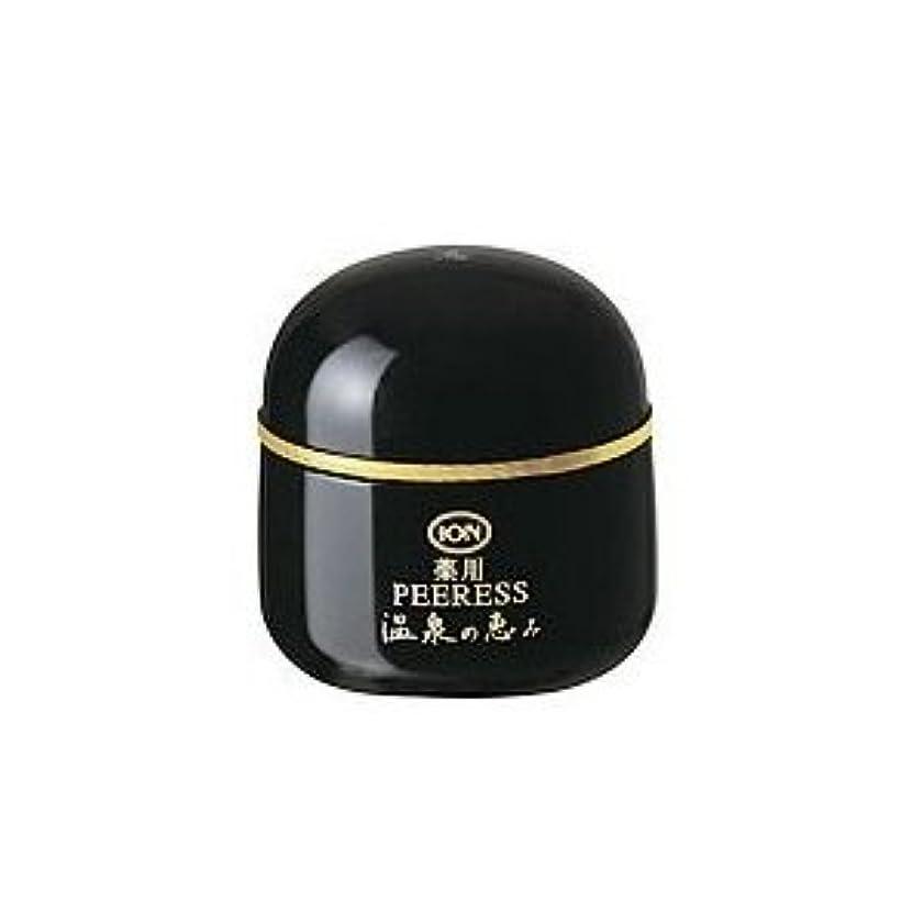よろしく透けて見えるスパンイオン化粧品 温泉の恵み 薬用ピアレススプリーム 40g 弱酸性 普通肌~荒性肌用