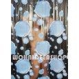 wohnideenshop Duschvorhang 240cm breit x 180cm lang, Vinyl transparent mit Wassertropfen mit Ringen