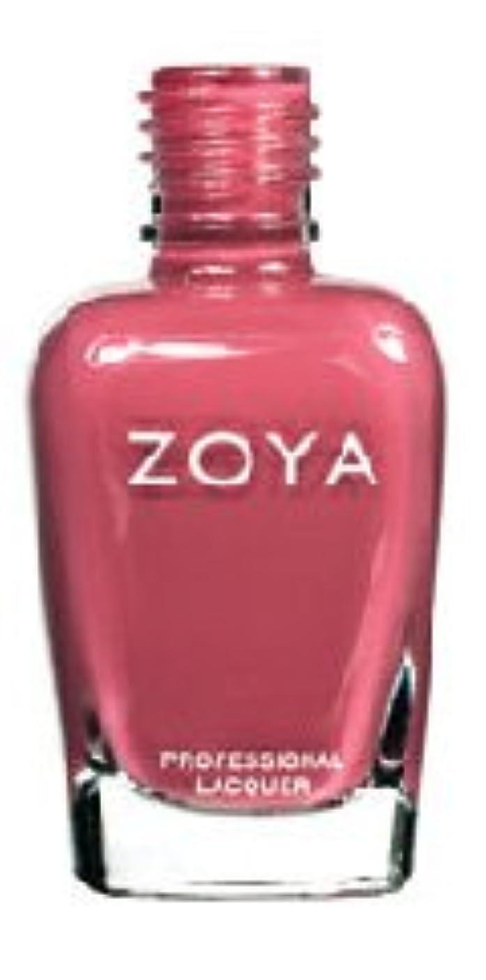税金処理資産[Zoya] ZP422 ココ[並行輸入品][海外直送品]