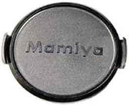 Best mamiya lens hood 77mm Reviews