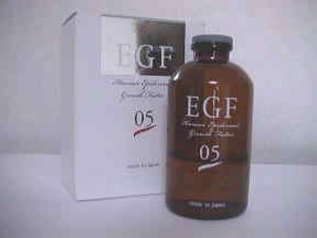 好戦的な有料写真を描くEGFセロム05 60ml ※話題の整肌成分「EGF」(ヒトオリゴペプチド-1)たっぷり配合!ハリ?うるおいを蘇らせる美容液誕生!