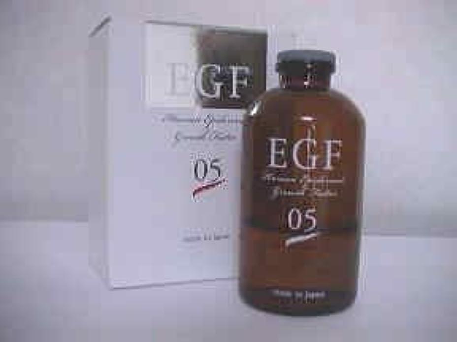 英語の授業があります失礼な優れましたEGFセロム05 60ml 2個セット ※話題の整肌成分「EGF」(ヒトオリゴペプチド-1)たっぷり配合!ハリ?うるおいを蘇らせる美容液誕生!