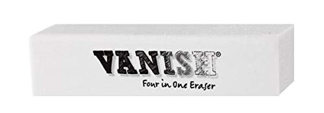 Vanish 4-in-1 Artist Eraser Replaces Gum Rubber Vinyl and Kneaded Erasers - Individual