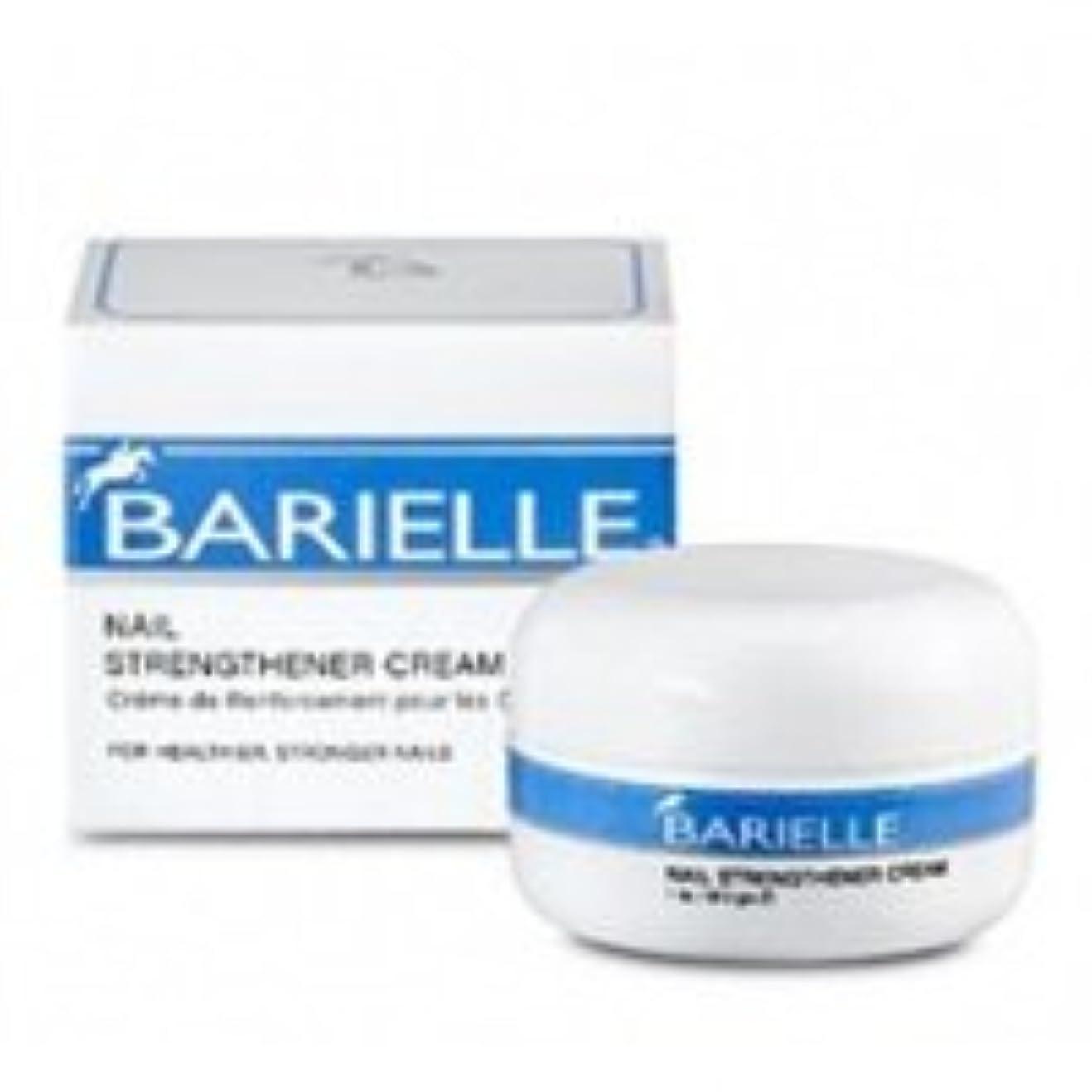 ほとんどの場合糸警告するバリエル ネイルストレングスナークリーム 28.35 g(瓶)