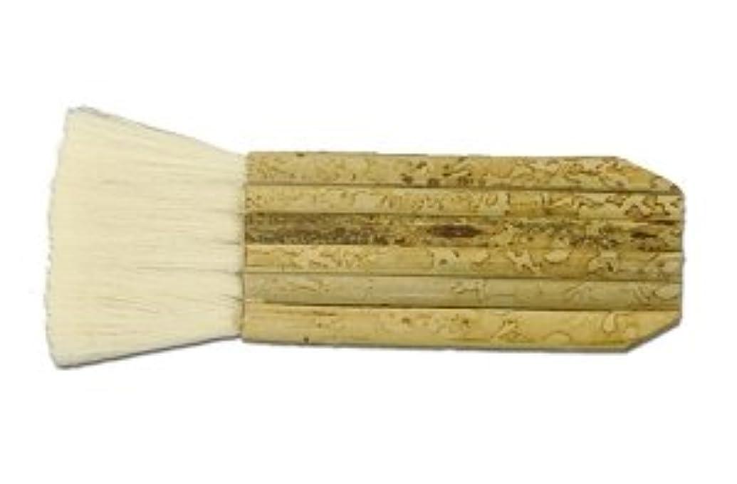 2 Inch Haik Brush for Applying Kiln Wash to Molds and Shelves