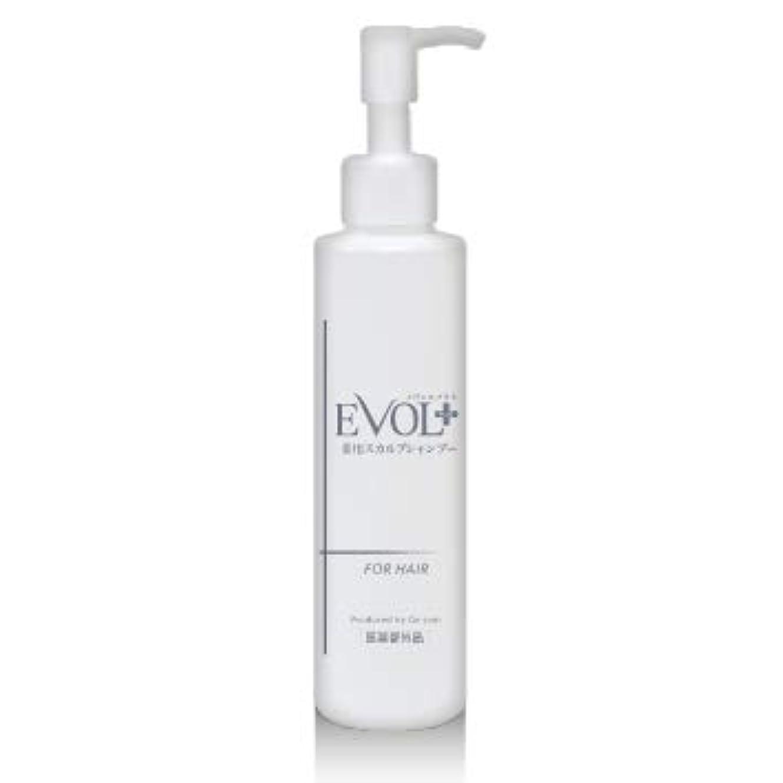 セマフォ手つかずの中世のEVOL+(エヴォルプラス)薬用育毛シャンプー お得なコース