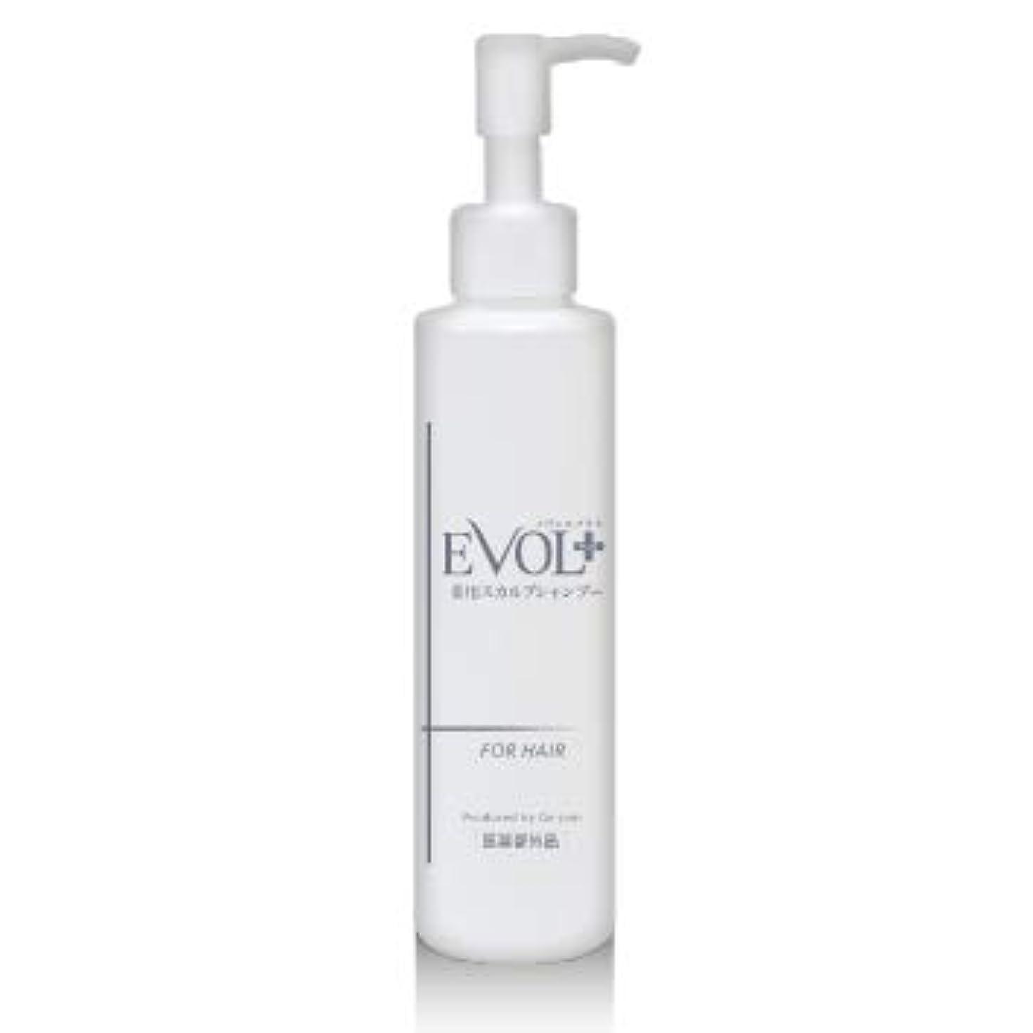 追い払う却下する航空便EVOL+(エヴォルプラス)薬用育毛シャンプー お得なコース