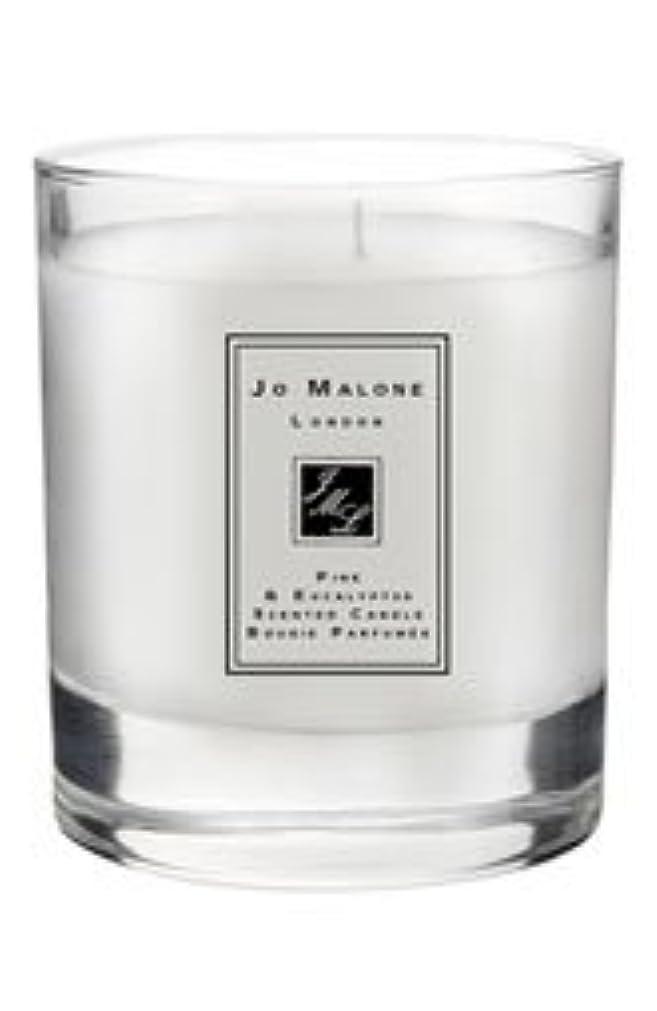 フィードオン無視一部ジョーマローン パイン&ユーカリプタス 7.0 oz (210ml) ホーム キャンドル (香り付き)