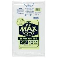 業務用MEGA MAX 45L 半透明 150冊入 SM43