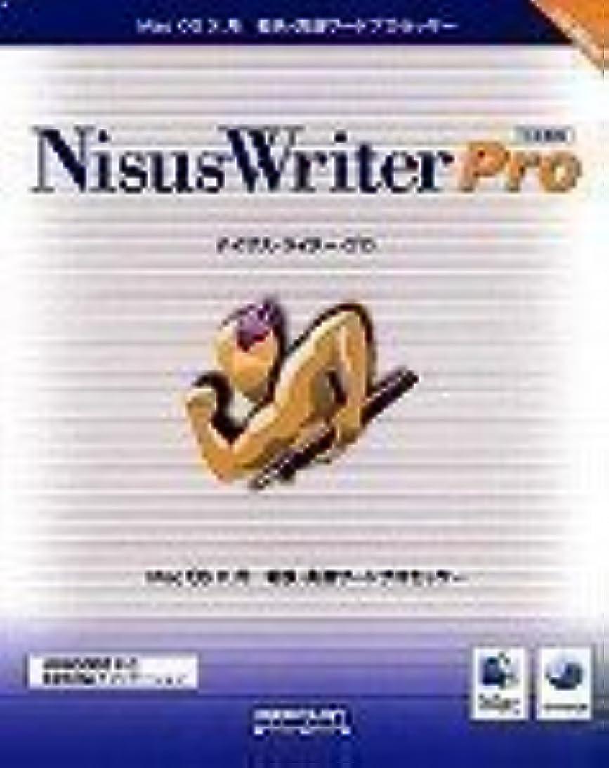 理論気になるポンドNisus Writer Pro 1.0J for Mac