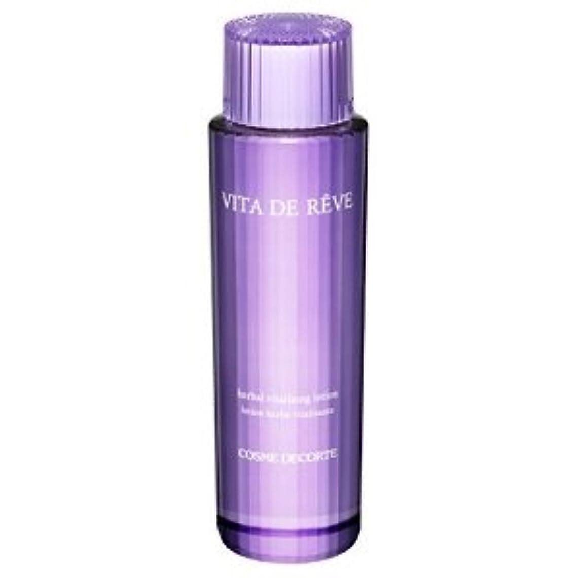 ぎこちない旅行フリースコスメデコルテ ヴィタ ドレーブ 150ml 化粧水 アウトレット