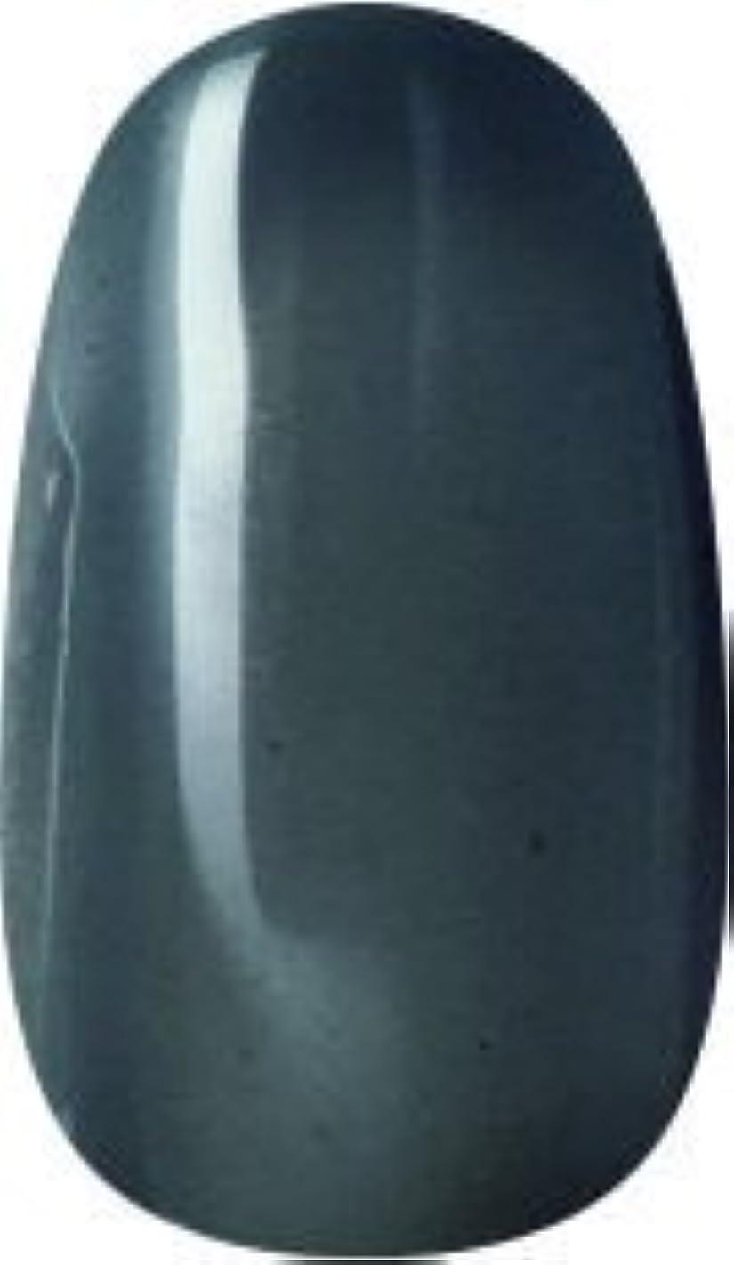 苦いワイプ馬力ラク カラージェル(66-クリアブラック)8g 今話題のラクジェル 素早く仕上カラージェル 抜群の発色とツヤ 国産ポリッシュタイプ オールインワン ワンステップジェルネイル RAKU COLOR GEL #66