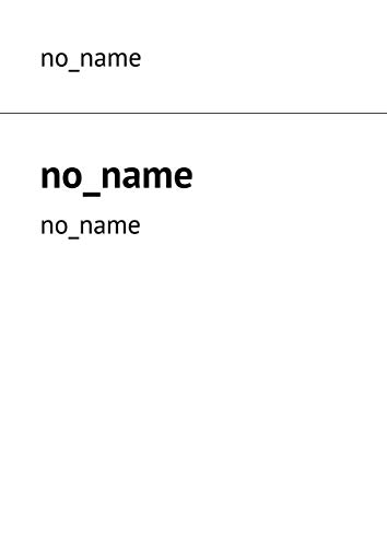 no_name (Russian Edition)