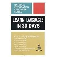 LEARN KANNADA THROUGH HINDI, TAMIL THROUGH HINDI, MALAYALAM THROUGH HINDI, TELUGU THROUGH HINDI - Set of 4 Books