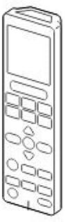 【部品】三菱 エアコン リモコン VS151 対応機種:MSZ-BXV225 MSZ-BXV255 MSZ-BXV285 MSZ-BXV365 MSZ-BXV405S MSZ-BXV565S MSZ-XD225 MSZ-XD255 MSZ-XD...