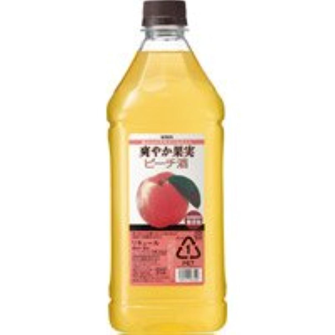劇的自発的マインドキリン 爽やか果実 ピーチ酒 1.8L 1本