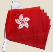 Flagge von Hongkong Polyester-Girlande 6 m