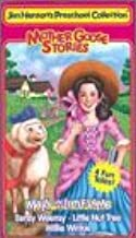 Mother Goose: Mary Had a Little Lamb VHS