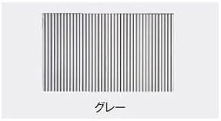 日立ハウステック 風呂ふた シャッター式ふろふた 外寸:710×1270mm 品番 CL-1301GR1 適用浴槽 HK-1371 巻きふた