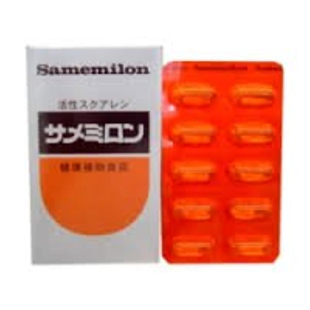 を除く摂動重要な役割を果たす、中心的な手段となるサメミロン 100粒