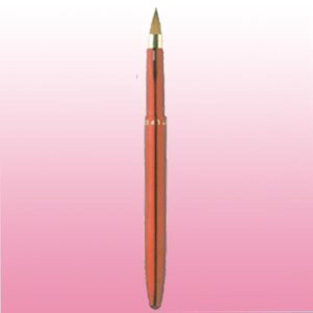 乳部門鼻熊野化粧筆 紅筆B1-4