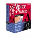 VoiceATOK 14 for Windows