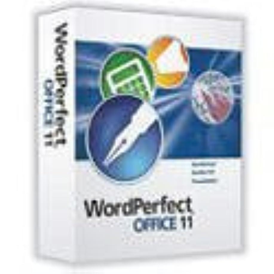 読者光クールCorel WordPerfect Office 11 英語版 アカデミック