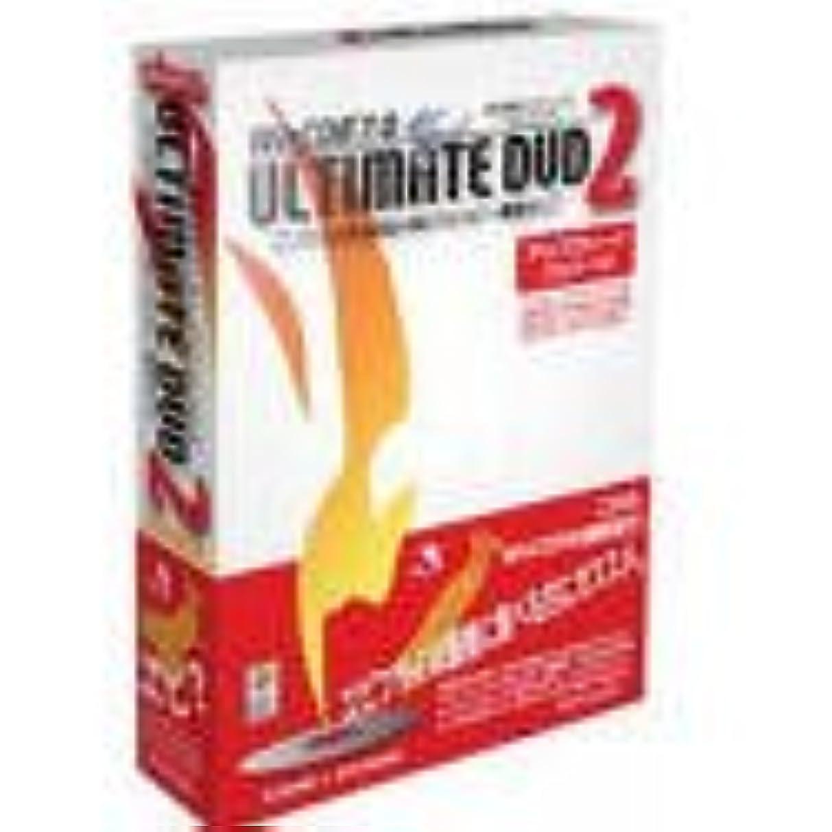 驚いた申請者疑問を超えてWinCDR 7.0 Ultimate DVD 2 アップグレードパッケージ