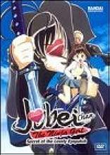 Vol.1 [Reino Unido] [DVD]: Amazon.es: Jubei-Chan Ninja Girl ...