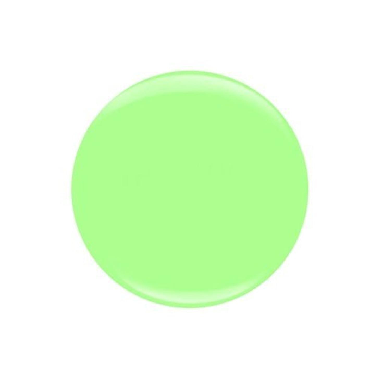 排他的音楽一流Entity One Color Couture Gel Polish - Pick Me Up - 0.5oz / 15ml