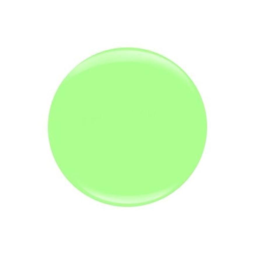 細分化するブルーベル言うEntity One Color Couture Gel Polish - Pick Me Up - 0.5oz / 15ml
