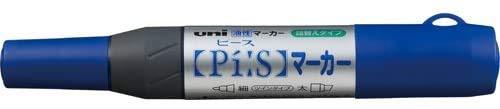 三菱鉛筆 油性ツインマーカー細字丸芯太字角芯 青 PA152TR.33 【× 4 本 】