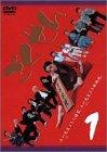 ごくせん Vol.1 [DVD]
