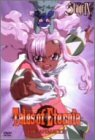 Tales of Eternia-THE ANIMATION- STAGE IV [DVD]