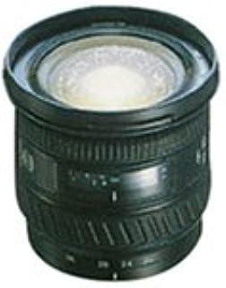 Konica Minolta Dynax - Wide-angle zoom lens - 20 mm - 35 mm - f/3.5-4.5 - Minolta A-type