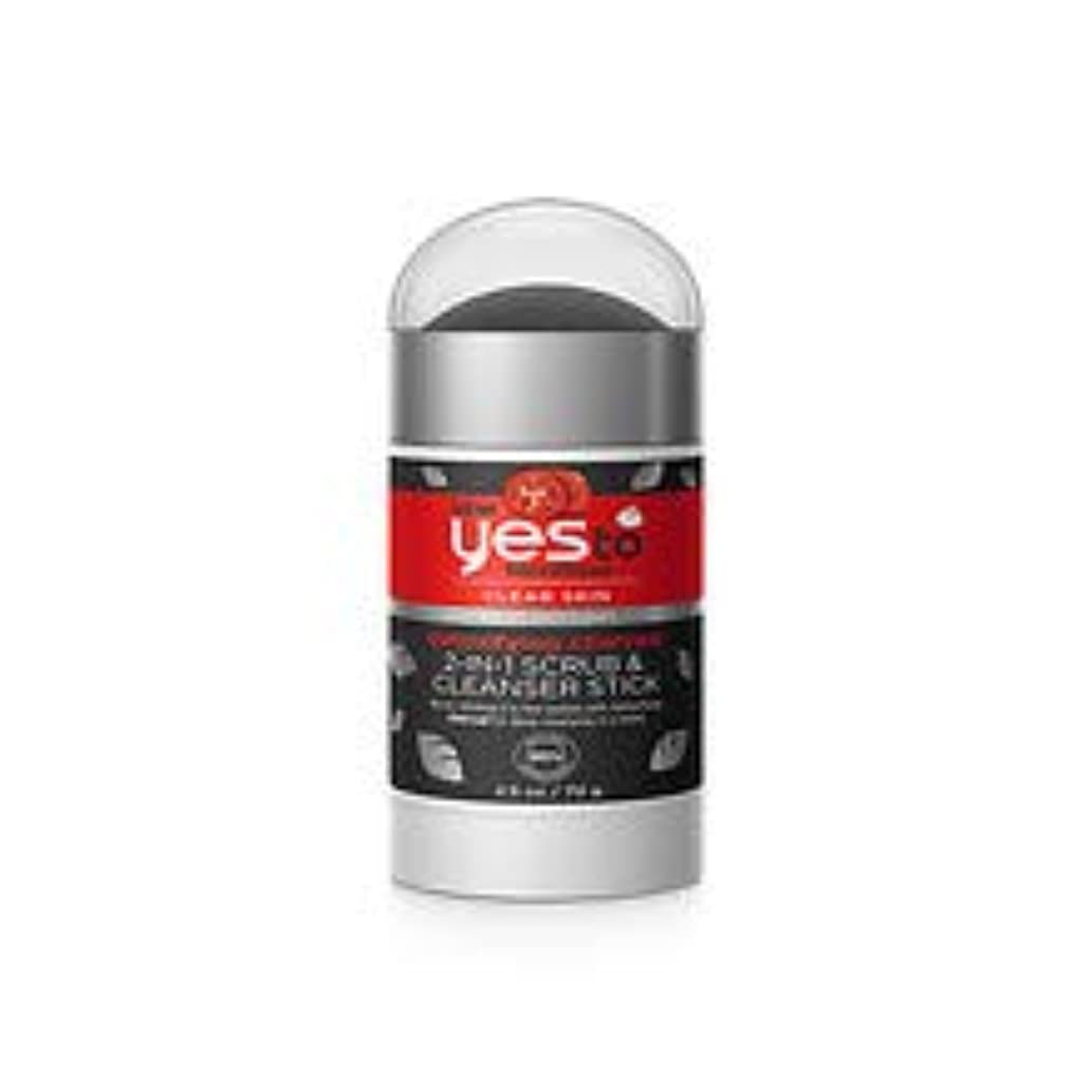 Yes to Tomatoes Detoxifying 2-in-1 Scrub & Cleanser Stick 3 oz 3 pack