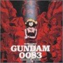 機動戦士ガンダム 0083 「スターダスト・メモリー」 ― オリジナル・サウンドトラック・ボックスの拡大画像