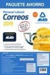 Paquete Ahorro Personal Laboral Correos. Ahorro de 67 € (incluye Temarios 1 y 2;...