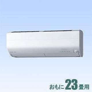 三菱 【エアコン】 霧ヶ峰おもに23畳用 (冷房:20~30畳/暖房:19~23畳) Zシリーズ 電源200V (ピュアホワイト) MSZ-ZW7119S-W