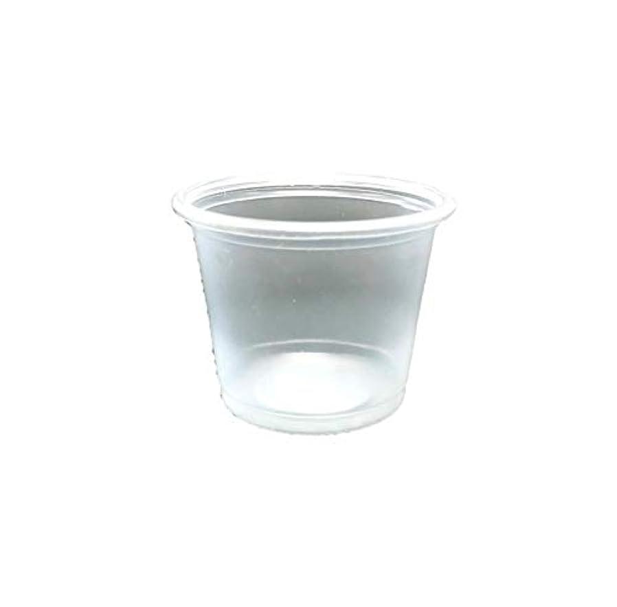 デンプシー図書館ブレスニッチプラス 熱さに強い試飲?試食カップ クリア 1オンス30ml 250個入