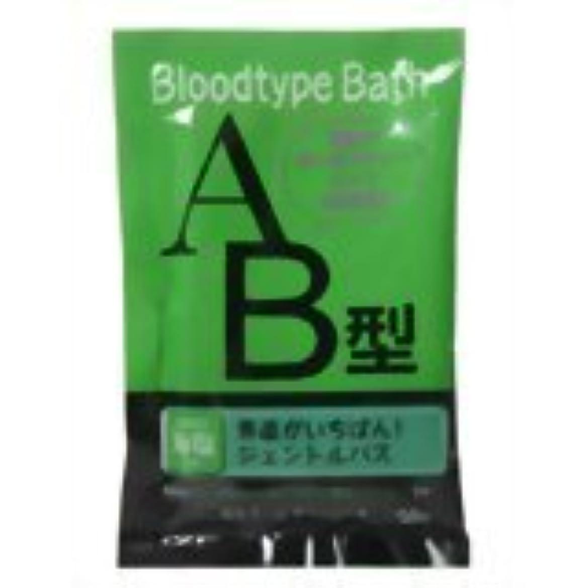 成功する規制喜び紀陽除虫菊 ブラッドタイプバス AB【まとめ買い12個セット】 N-8253
